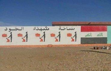 حياط مدرسه اى در نينوا ياد قربانيان داعش را زنده نگه مي دارد