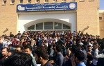 Iraqi students protest Iranian interference