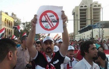 Iraq bi tawankirina arandina tayifî difikire