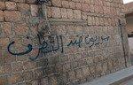 Les jeunes d'Idlib lancent une campagne contre l'extrémisme
