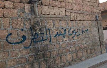 شباب إدلب يطلقون حملة لمكافحة التطرّف