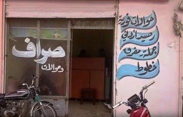 ائتلاف مغازه های پولشویی داعش را هدف قرار می دهد
