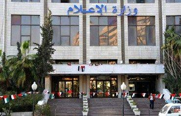 قناة تلفزيونية مدعومة من إيران تبدأ البث في سوريا