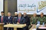 هيئة تحرير الشام تنذر الحكومة المؤقتة بإقفال مكاتبها في إدلب