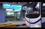 Iraq opens Trebil border crossing to passengers