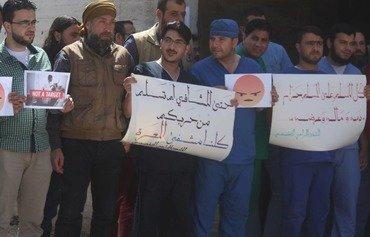 پزشکان و ورزشکاران بر علیه تحریرالشام به تظاهرات پیوستند