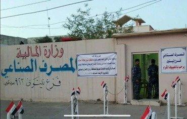 بانک های عراقی با اعطای وام از بازسازی در موصل پشتیبانی می کنند
