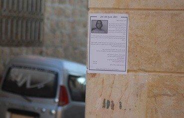 منشورات في إدلب تدعو المقاتلين الأجانب للعودة إلى ديارهم