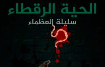 ISIS elements turn against each other online