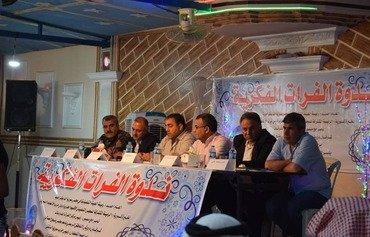 Sala xwendinê li Minbica Sûrîyayê dest pê dike