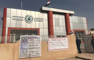 Iraqi banks reopen their branches in Mosul