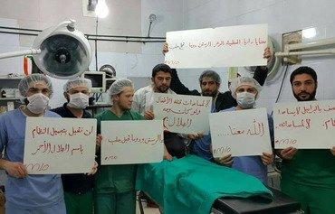 تحریرالشام به تعقیب پزشکان در شمال سوریه می پردازد