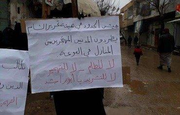 هيئة تحرير الشام تطرد نازحي الغوطة من منازلهم في إدلب