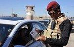 هێزەکانی عێراق بنکەکانی داعش تێکدەشكێنێت لە دورگەی سینیە