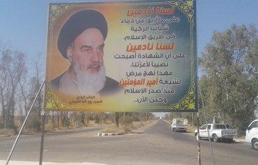 شركة إيرانية توسع معسكرًا بديالى