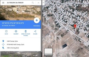 مجموعة غوست سكواد هاكرز تكشف هوية عناصر داعش