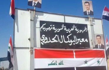 سوپای پاسداران كردنهوهی دهروازه سنورییهكانی نێوان عێراق و سوریا دهقۆزێتهوه