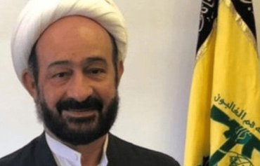 US offers $10 million cash for information on Hizbullah commander