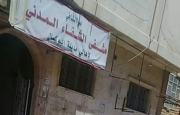 Deir Ezzor activists blame Syrian regime, IRGC for dire health conditions